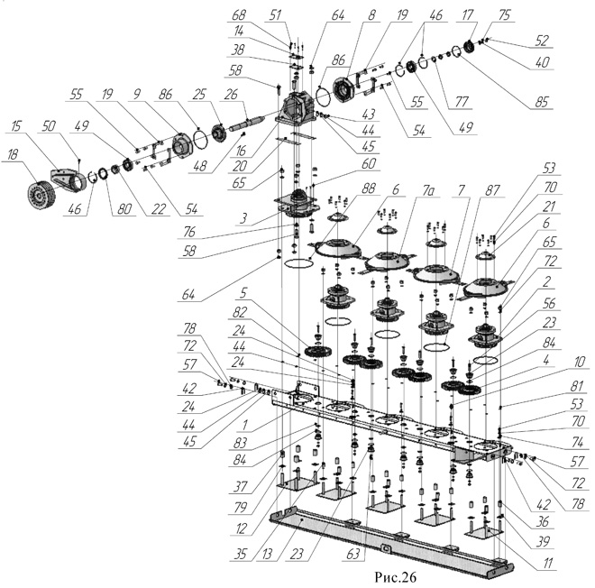 Схема косилки крн-2.1
